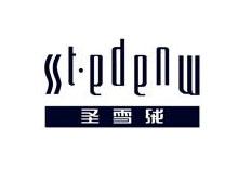 圣雪绒STEDENW