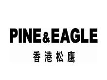 柏尼英格PINE&EAGLE