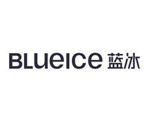 蓝冰女装品牌