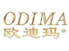 欧迪玛羽绒服品牌