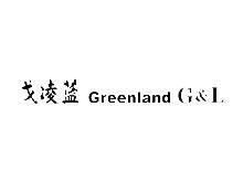 戈凌蓝GREENLAND