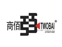 商佰TWOBAI