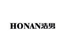 浩男HAONAN