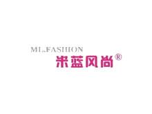 米蓝风尚羽绒服品牌