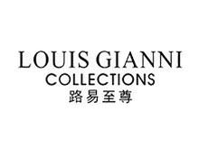 路易至尊Louis Gianni