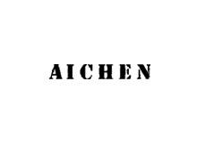 埃臣AICHEN