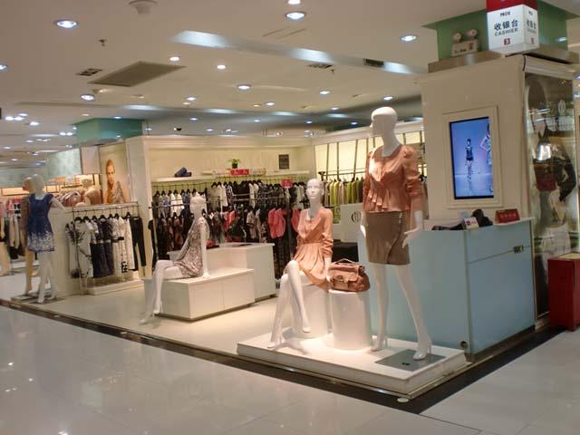 深圳东门茂业百货店
