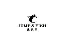 跳跳鱼鞋业品牌