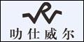 叻仕威尔ric's wear