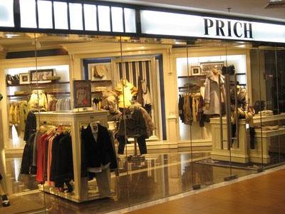 PRICH店铺展示