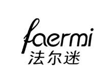 法尔迷FAERMI