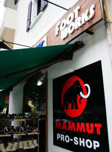 猛犸象Mammut专卖店