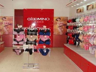 爱多米诺店铺展示