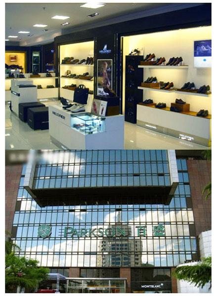 北京市西城区百盛店