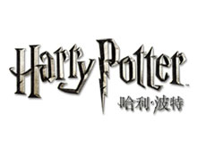 哈利波特HARRY POTTER