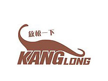 康龙KANGLONG