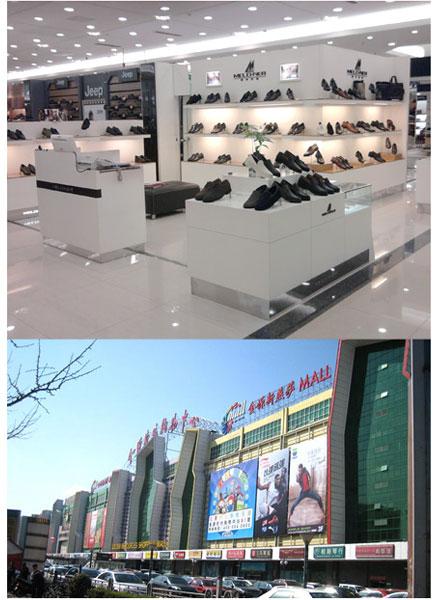 北京市海淀区金源店