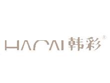 韩彩HACAI