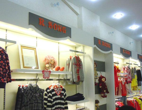 莱迪尚店铺展示