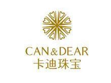 卡迪Can&Dear