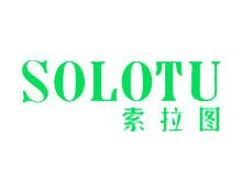 索拉图鞋业品牌
