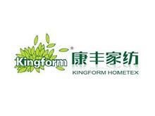 康丰家纺kingform