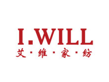 艾维家纺I.WILL