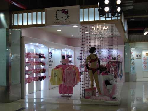 hellokitty主题店; 凯蒂猫店铺展示; hello kitty凯蒂猫上海银泰店