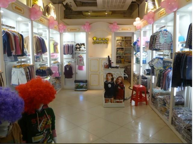 奇摩娃店铺展示