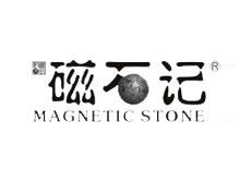 磁石记时尚饰品品牌