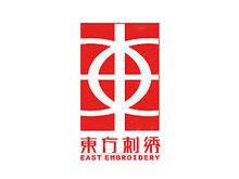 东方刺绣床上用品品牌