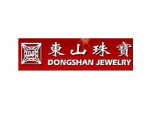 东山珠宝DONGSHAN