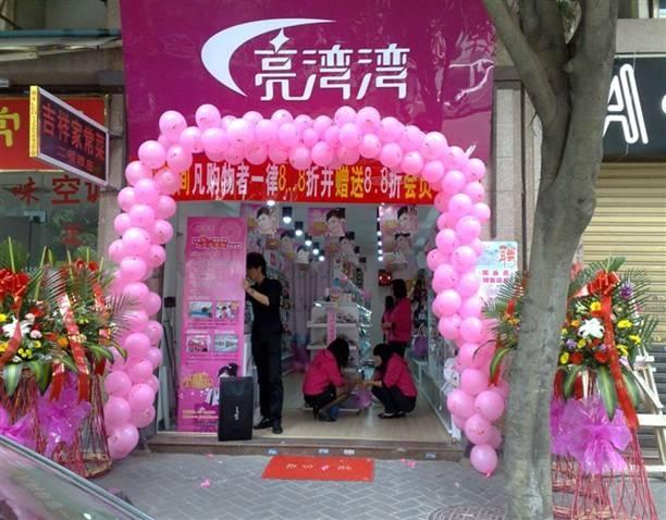 亮湾湾店铺展示