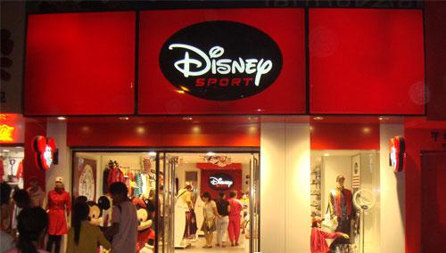 迪斯尼运动Disney Sport运动服饰店