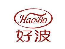 好波HaoBo