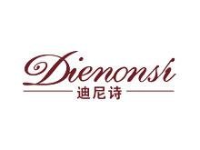 迪尼诗Dienonsi