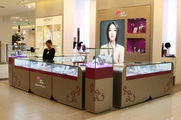 北京太阳宫百盛店