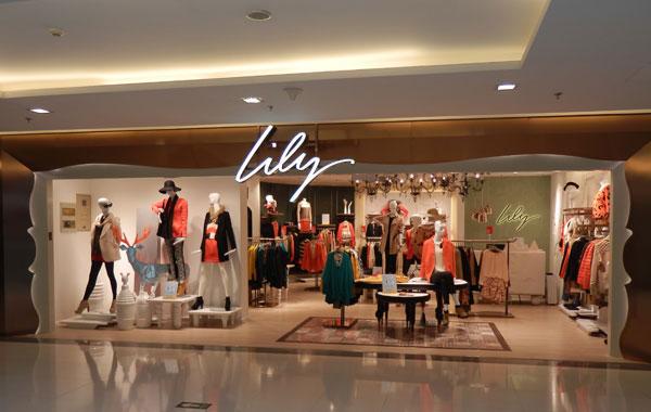 北京国瑞购物中心(Glory Mall)的lily女装品牌店品牌旗舰店店面