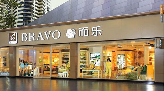 馨而乐BRAVO店铺形象