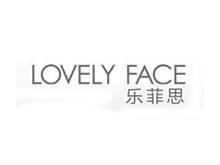 乐菲思LOVELY  FACE