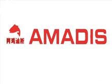 阿玛迪斯运动装品牌