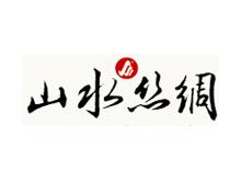 山水絲綢SHANSHUI SILK
