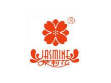 茉莉花JASMINE