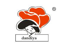 丹迪雅DANDIYA