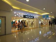 热风北京国瑞城店