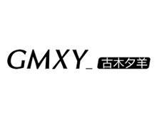 古木夕羊G.M.X.Y