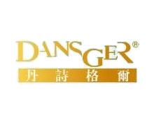丹诗格尔女装品牌