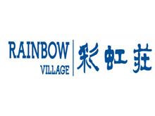 彩虹庄RAINBOW