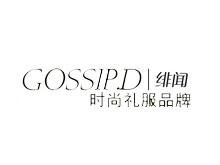 绯闻服装GOSSP D
