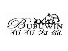 布布为盈BUBUWIN